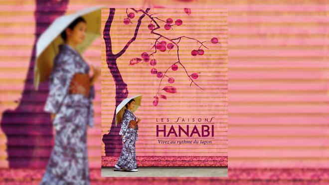 Festival du film Japonais - Les Saisons Hanabi